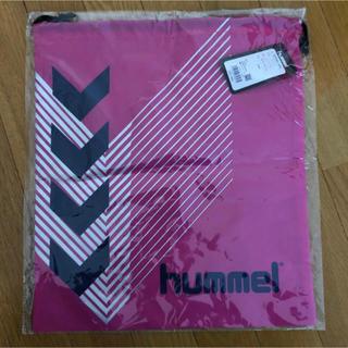 ヒュンメル(hummel)の【ヒュンメル(hummel)】マルチバッグ 新品・未使用 (その他)