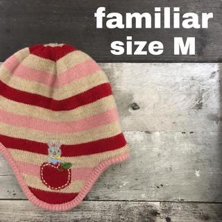 familiar - familiar 女の子 ニット帽子 M