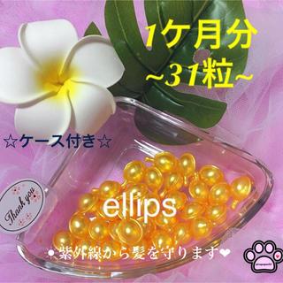 エリップス(ellips)のももこ様専用ページ❤︎ ellips31粒 3セット 分(オイル/美容液)