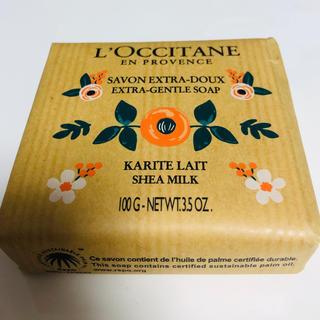L'OCCITANE - 【新品未使用】ロクシタン 石鹸