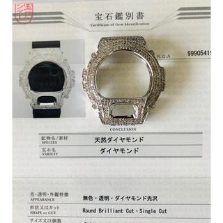 アヴァランチ(AVALANCHE)のG-SHOCK DW6900 天然ダイヤモンドベゼル 7.5ct(その他)