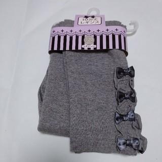 motherways - 女児レギンス120サイズ 10分丈 マザウェイズ グレー リボン