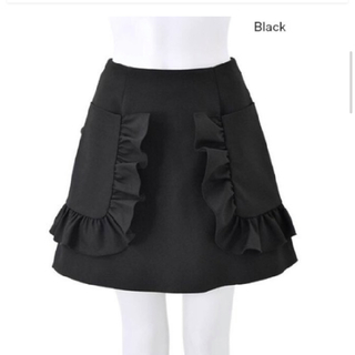 Chesty - 美品☆ フリルポケットスカート