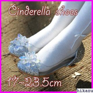 送料無料クリスマス ガラスの靴 フォーマル靴 子ども シンデレラ靴 196