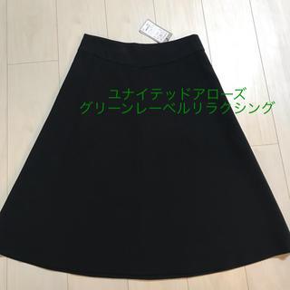 グリーンレーベルリラクシング(green label relaxing)のユナイテッドアローズ グリーンレーベルリラクシング 黒スカート 新品タグ付(ひざ丈スカート)