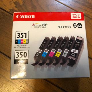 Canon - canon インクカートリッジ(純正品)