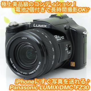 Panasonic - ★超望遠420mm!カッコいいビジュアル♪☆パナソニック FZ30★
