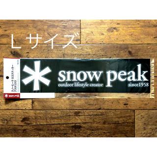 Snow Peak - スノーピーク ロゴステッカー アスタリスク NV-004