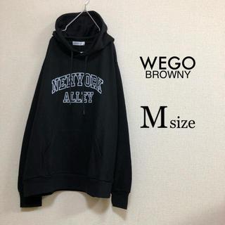 ウィゴー(WEGO)のMサイズ WEGO BROWNY⭐️新品⭐️カレッジロゴプルパーカー黒(パーカー)