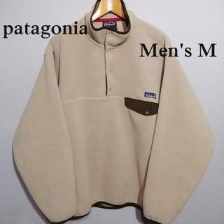 patagonia - 美品 メンズM パタゴニア シンチラ フリース スナップT ベージュ
