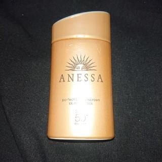 アネッサ(ANESSA)のアネッサ スキンケアミルク(乳液/ミルク)