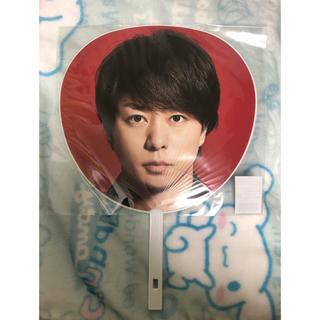 嵐 - 嵐 ジャンボうちわ 櫻井翔 5×20 第3弾