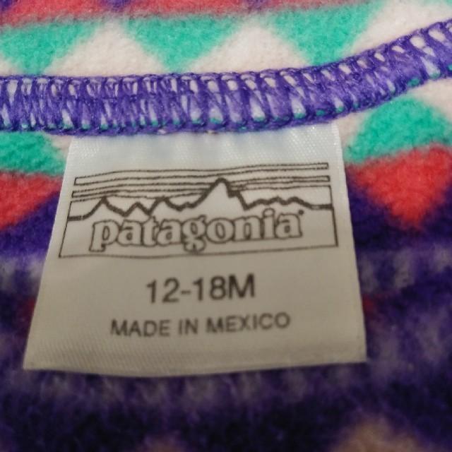 patagonia(パタゴニア)のパタゴニアbaby セットアップ フリース防寒 80㎝12~18m 女の子 アウ キッズ/ベビー/マタニティのベビー服(~85cm)(ジャケット/コート)の商品写真