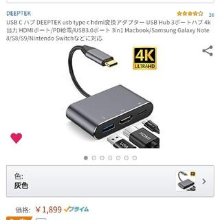 USB C ハブ usb type c hdmi変換アダプター USB Hub