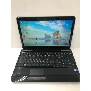 ノートパソコン dynabook EX/56MBL 中古