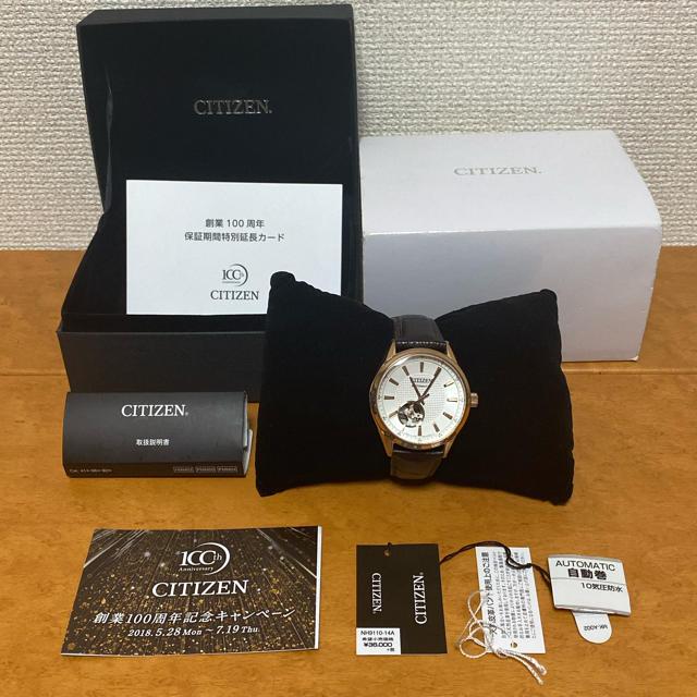 CITIZEN - 【美品】CITIZEN シチズン AUTOMATIC 自動巻き 時計の通販