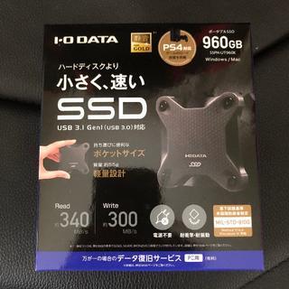 IODATA - 【新品・未開封】IODATA  960GB 外付け HDD SSD