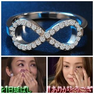 インフィニティリング 安室奈美恵 指輪 シルバー925(リング(指輪))