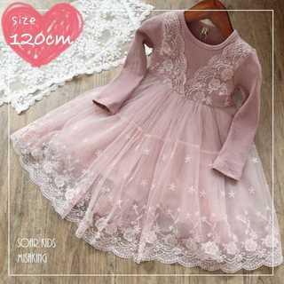 アウトレット⭐️レース刺繍ドレス 120cm(130)海外子供服(ワンピース)