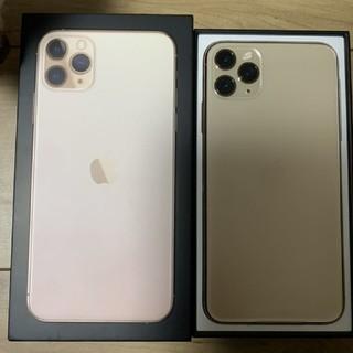 Apple - iphone 11 Pro max 512GB simフリー