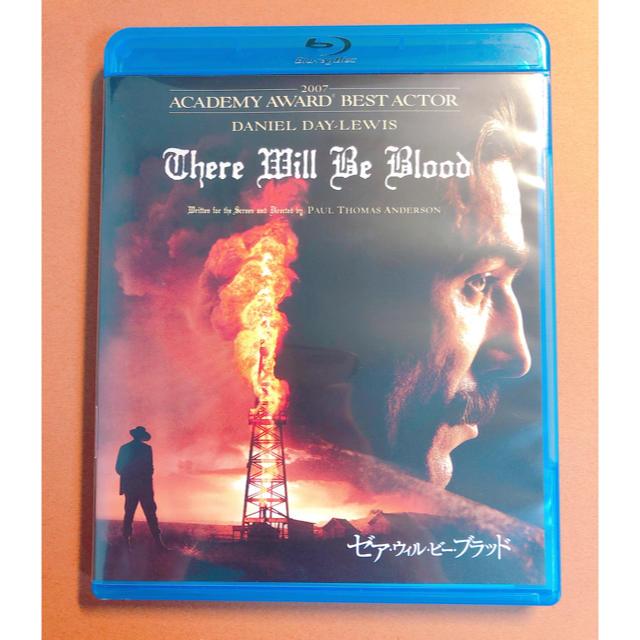 ゼア・ウィル・ビー・ブラッド Blu-ray エンタメ/ホビーのDVD/ブルーレイ(外国映画)の商品写真