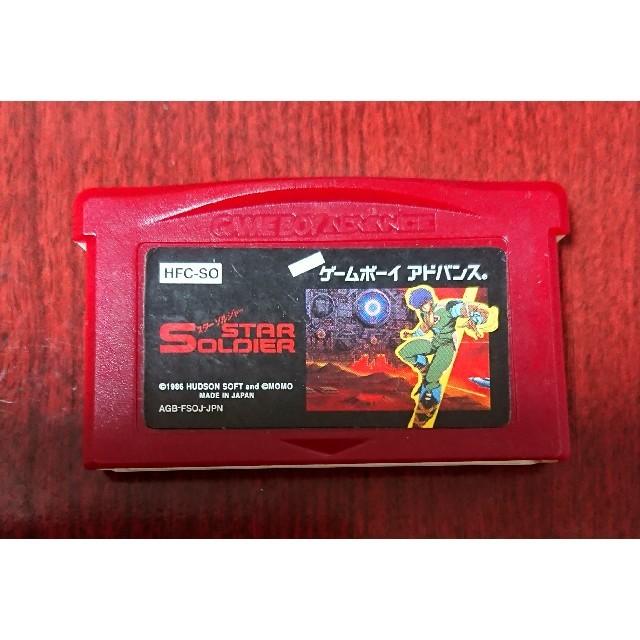 ゲームボーイアドバンス(ゲームボーイアドバンス)のスターソルジャー エンタメ/ホビーのゲームソフト/ゲーム機本体(携帯用ゲームソフト)の商品写真