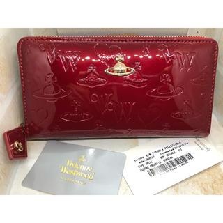 新品未使用 ヴィヴィアン  ウエストウッド レッド 長財布 エナメル