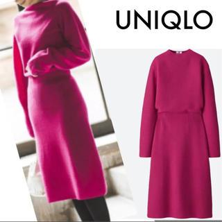 UNIQLO - UNIQLO♡完売品♡3D♡ウール♡モック♡ネック♡ワンピース♡ピンク