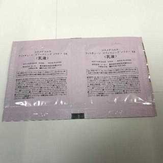 コスメデコルテ(COSME DECORTE)のコスメデコルテ フィトチューン リファイニング ソフナーER 40p(サンプル/トライアルキット)