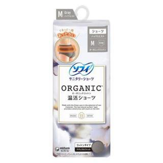 Unicharm - ❤️新商品 ソフィ 温活サニタリーショーツ オーガニックコットン100%  M