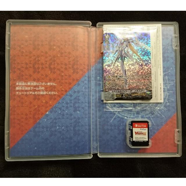 Nintendo Switch(ニンテンドースイッチ)のカードファイト!! ヴァンガード エクス switch エンタメ/ホビーのゲームソフト/ゲーム機本体(家庭用ゲームソフト)の商品写真
