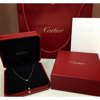 Cartier - カルティエ ディアマン レジェ ネックレス、SM