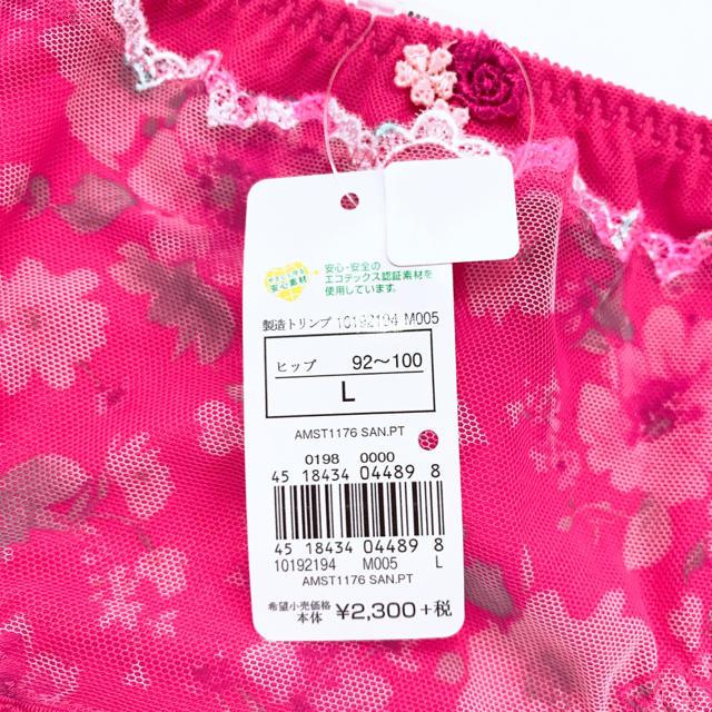 AMO'S STYLE(アモスタイル)のアモスタイル L サニタリーショーツ 夢みるブラ レディースの下着/アンダーウェア(ショーツ)の商品写真