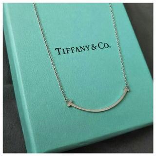 Tiffany & Co. - ★ティファニー★ Tスマイルネックレス