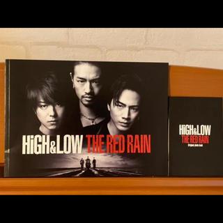 三代目 J Soul Brothers - CUT 登坂広臣 HiGH & LOW  THE RED RAIN パンフレット