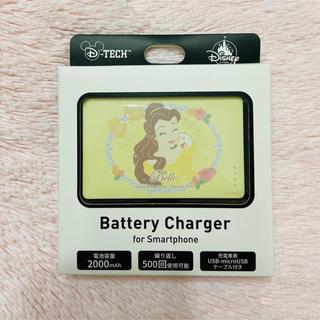 Disney - ディズニーストア*美女と野獣 ベル プリンセス スマホ 充電器 バッテリー
