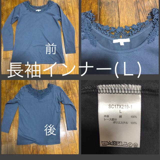 STUDIO CLIP(スタディオクリップ)の長袖インナー レディースのトップス(Tシャツ(長袖/七分))の商品写真