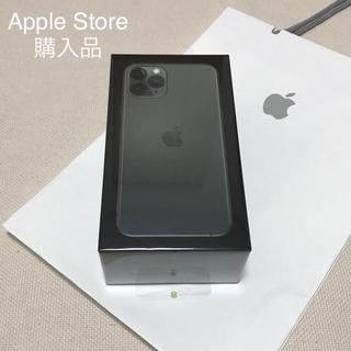 iPhone - 未開封 iPhone 11 Pro 256GB ミッドナイトグリーン