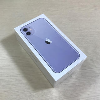 iPhone - 新品 未開封 iPhone 11  64GB パープル