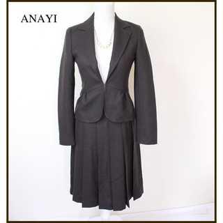 アナイ(ANAYI)のアナイ★ウール素材 スカートスーツ セットアップ 茶 フォーマル 36(S) (スーツ)
