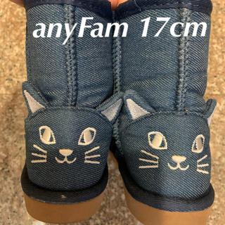 エニィファム(anyFAM)のエニィファム ネコ デニム風ブーツ(ブーツ)