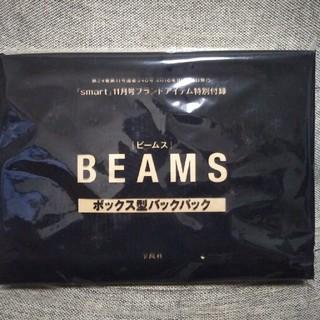 ビームス(BEAMS)のBEAMS ボックス型バックパック(バッグパック/リュック)