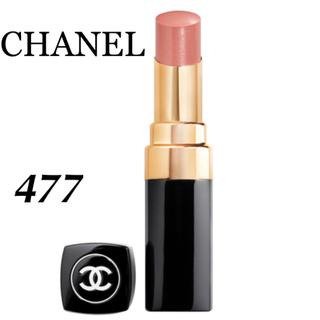 CHANEL - CHANEL  シャネル ルージュ ココ シャイン 477