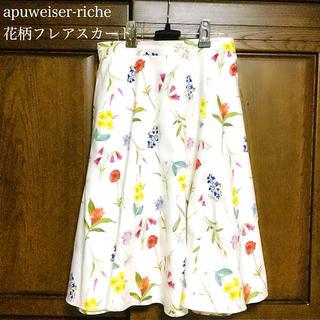 Apuweiser-riche - apuwiser-riche 花柄スカート
