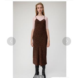 moussy - LEO PRINTED CAMI DRESS