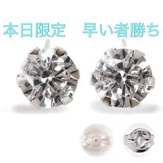 激安 ダイヤモンド プラチナ ピアス