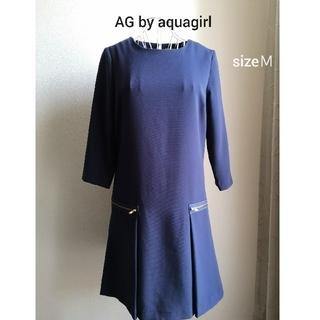 aquagirl - AG by aquagirl お上品ワンピース