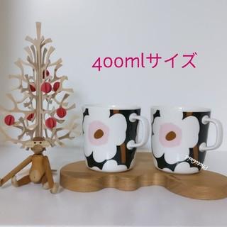 marimekko - ★新品・未使用★マリメッコ マグカップ 2個セット