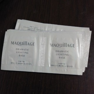 MAQuillAGE - マキアージュドラマティックライティングベース×20