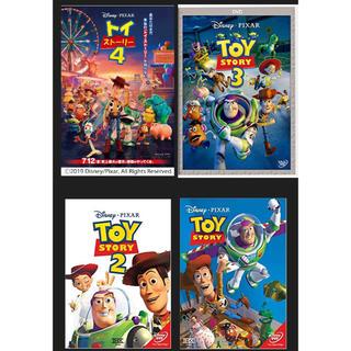 Disney - トイストーリー全セット DVD